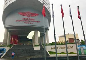 Trường Đại học Quốc tế Hồng Bàng - Điểm chuẩn 2020, Học phí, Ngành đào tạo, Review, thông tin tuyển sinh